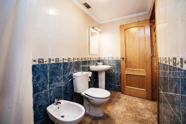 Apartamentos Madrid - фото 12