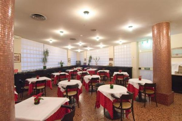 Marchi Hotel - фото 16