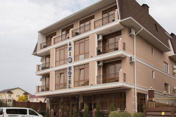 Бутик-отель ANI - фото 20