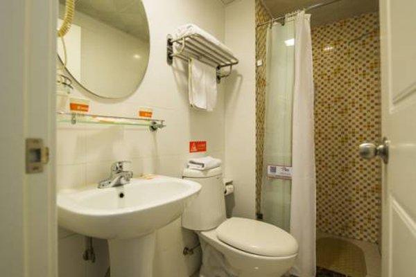 Home Inn Chengdu Shuangqiaozi North Jinghua Road - 8