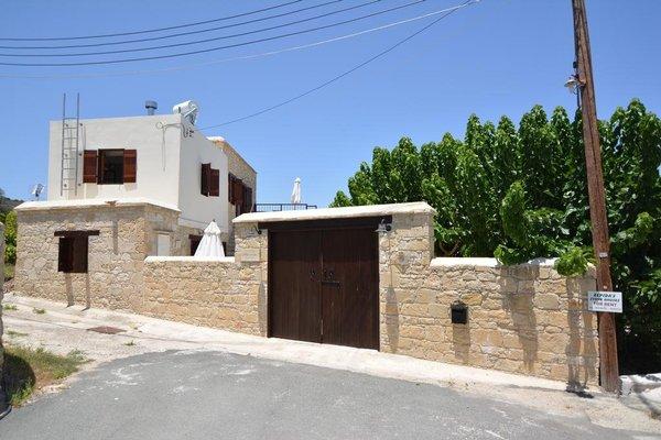 Elpida's Stone Houses - фото 20