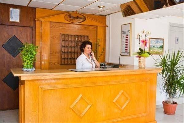 Napa Prince Hotel Apts - фото 12