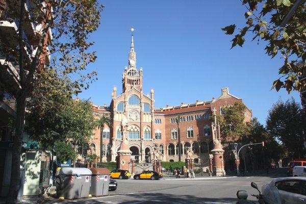 Sagrada Familia Sant Pau Park Guell - фото 45