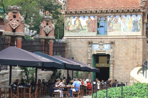 Sagrada Familia Sant Pau Park Guell - фото 20
