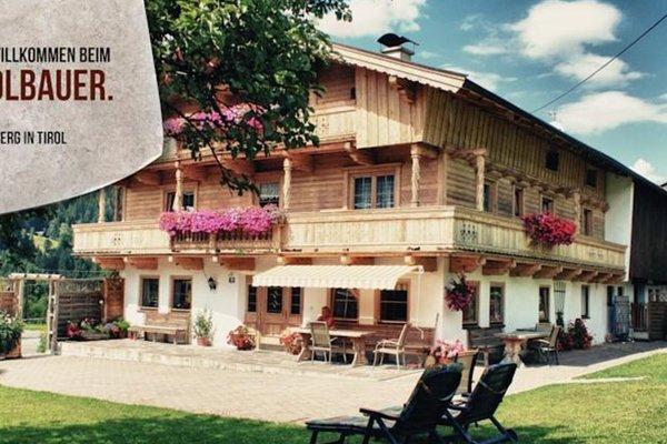 Ferienhof Haindlbauer - фото 16