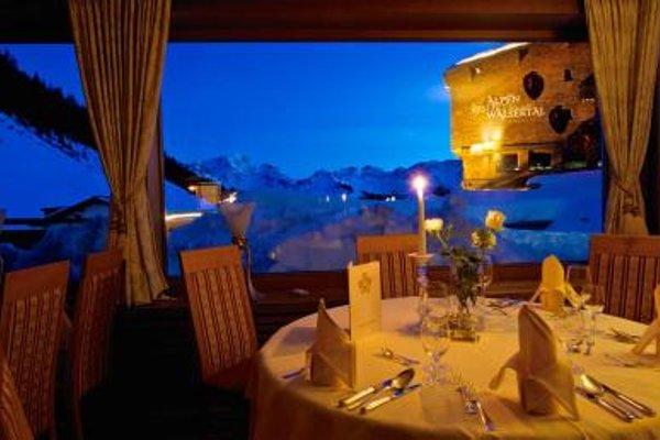Alpenresort Walsertal - фото 17