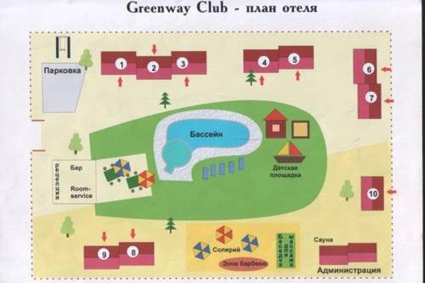 Greenway Club Holiday Village - 3