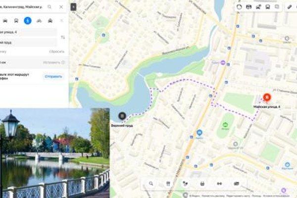 Апартаменты у Музея Янтаря - фото 11