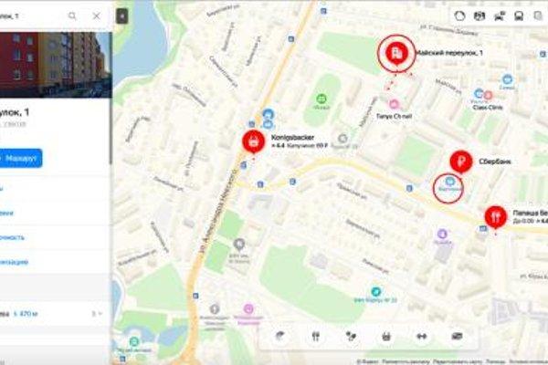 Апартаменты у Музея Янтаря - фото 12