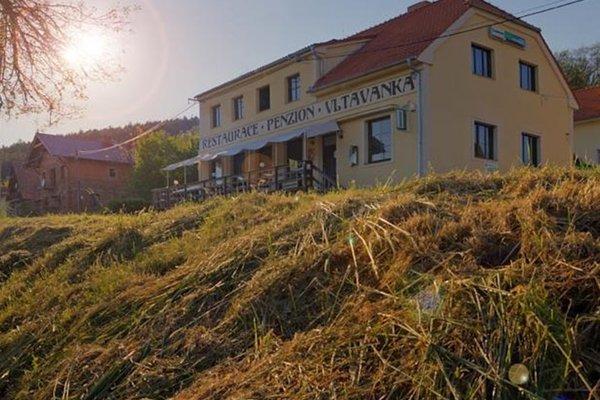 Penzion Vltavanka - фото 14
