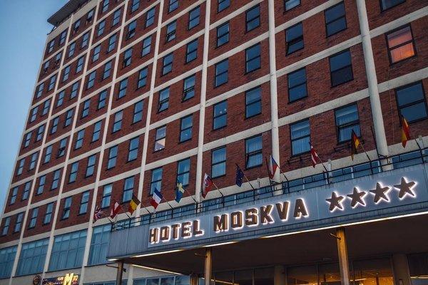 Interhotel Moskva - 21