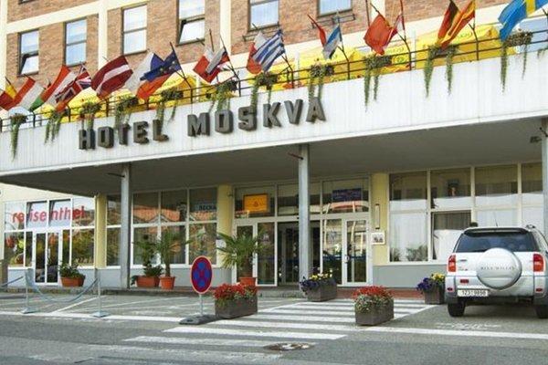 Interhotel Moskva - 22