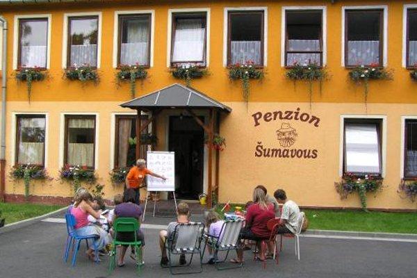 Penzion Sumavous - фото 15
