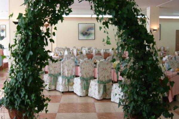 Hotel Erdeland - фото 11