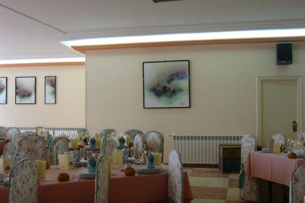 Hotel Erdeland - фото 5