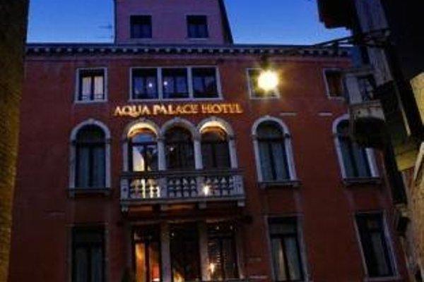 Aqua Palace - фото 21