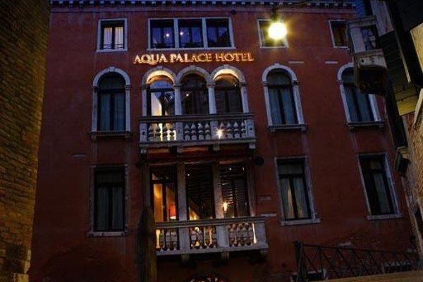 Aqua Palace - фото 22