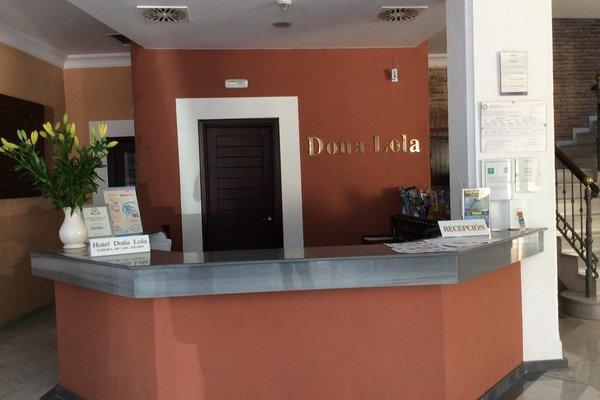 Hotel Dona Lola Zahara - фото 17