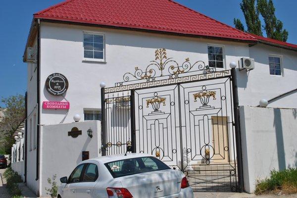 Отель «СПА и Резиденция Доктора Захарова» - фото 22