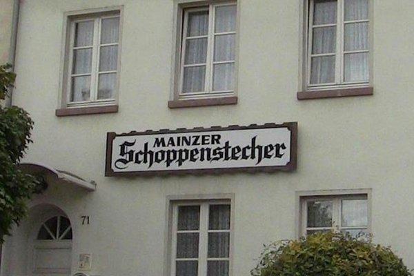 Mainzer Schoppenstecher - фото 20