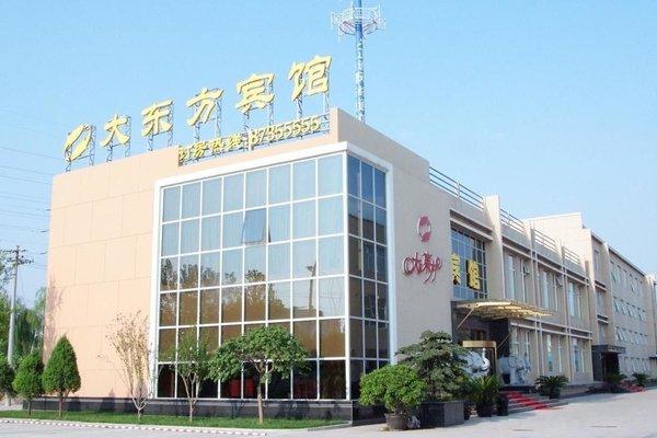 Ground Oriental Hotel - 13