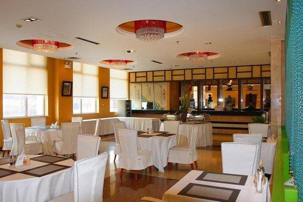 Ground Oriental Hotel - 6