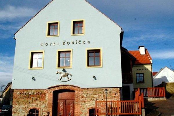Hotel Konicek - фото 22