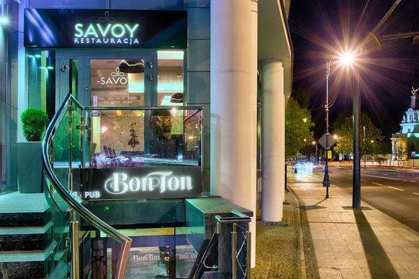 BoutiqueHotel Aristo - фото 14