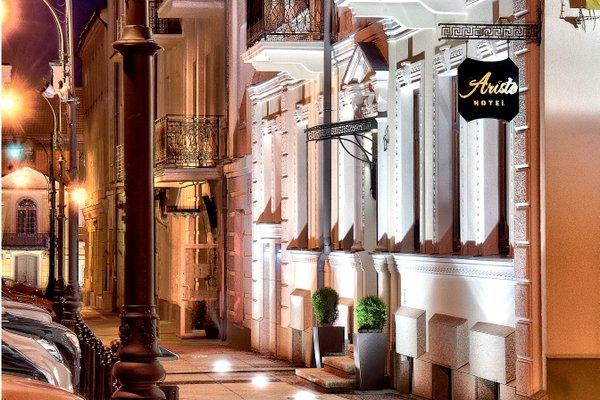 BoutiqueHotel Aristo - фото 20