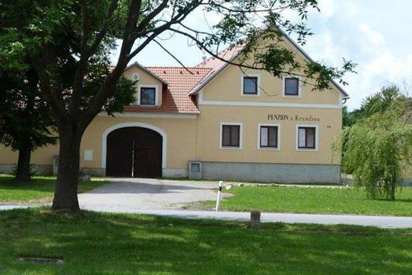 Penzion u Krumlova - фото 14