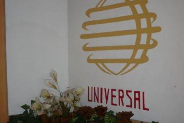Hotel Universal - фото 17