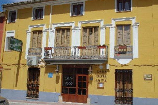 Hotel 1900 Casa Dona Anita - фото 23
