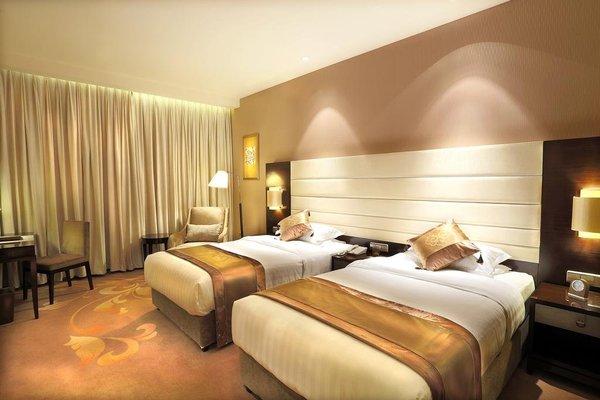 Ritan Hotel Downtown Beijing - фото 50