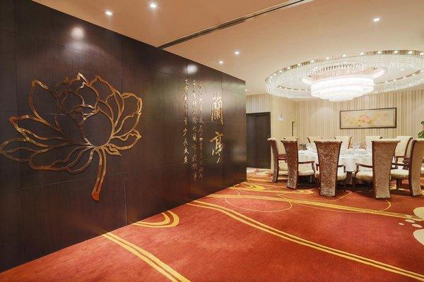 Ritan Hotel Downtown Beijing - фото 14