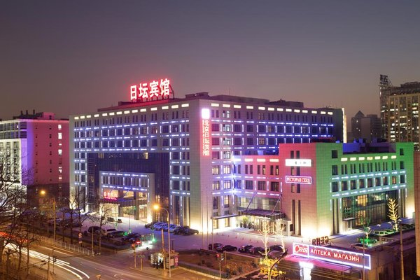 Ritan Hotel Downtown Beijing - фото 22