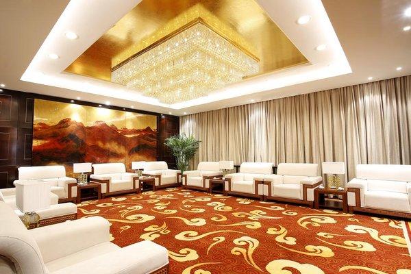 Ritan Hotel Downtown Beijing - фото 4