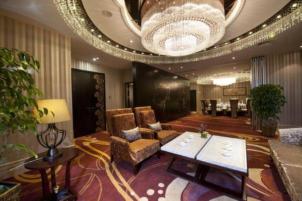 Ritan Hotel Downtown Beijing - фото 5