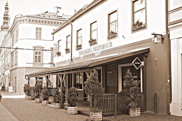 Hotel Trebovska restaurace - фото 23
