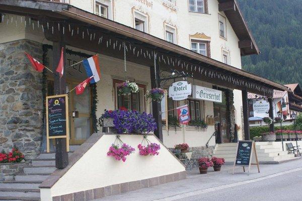 Alpengasthof Hotel Grieserhof - фото 15