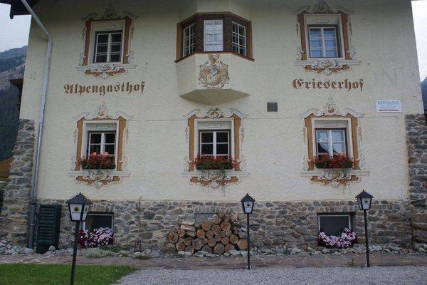 Alpengasthof Hotel Grieserhof - фото 22