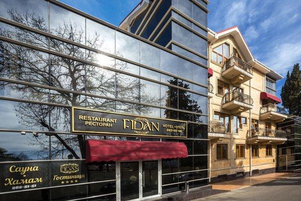 Гостиница Фидан - фото 50