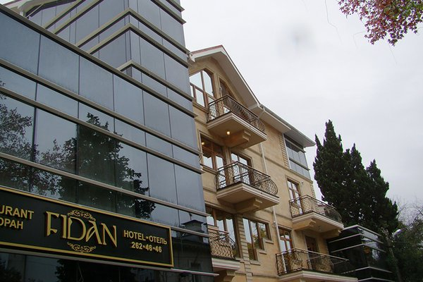 Гостиница Фидан - фото 23