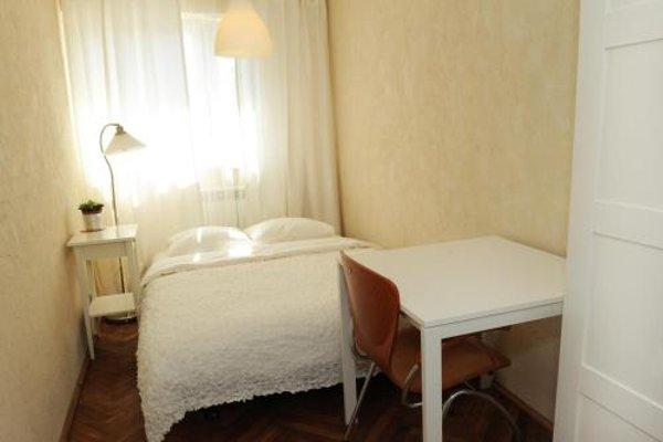 Apartament Slodowiec - фото 10