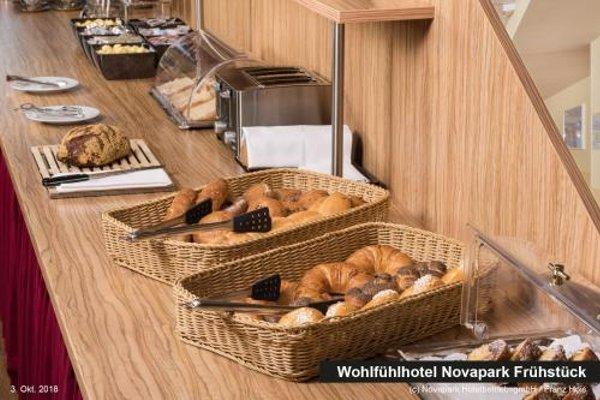 Wohlfuhlhotel Novapark - фото 9