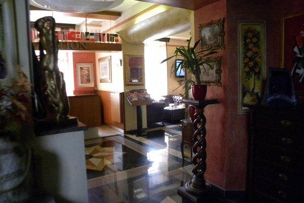 Centro Hotel Strasser - фото 15