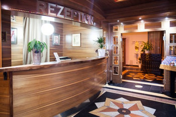 Centro Hotel Strasser - фото 17