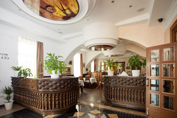 Centro Hotel Strasser - фото 19