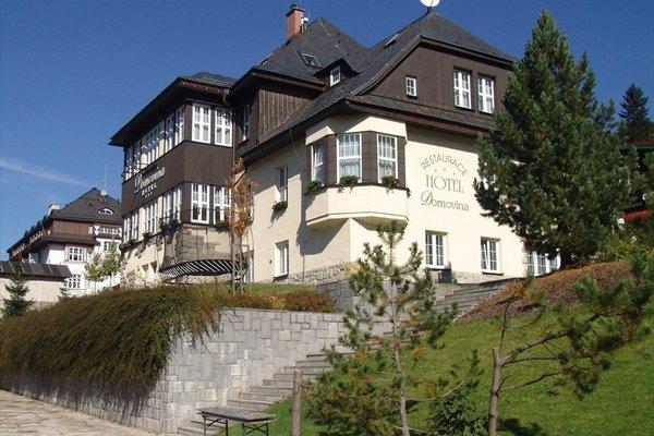 Hotel Domovina - 21