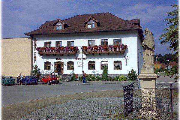 Hotel Stara Skola - фото 22