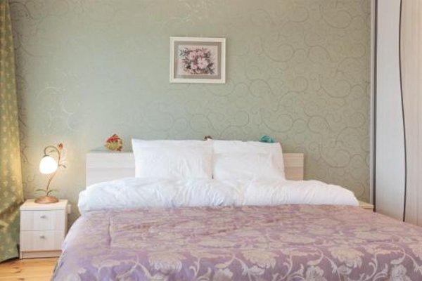 Daugava Lux Apartments - фото 3